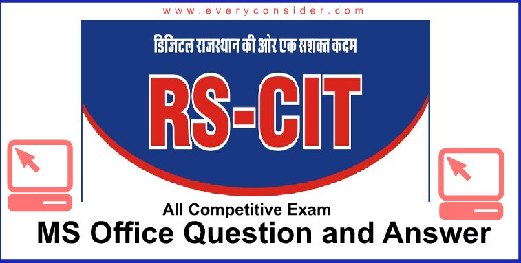 ms office question and answer in hindi