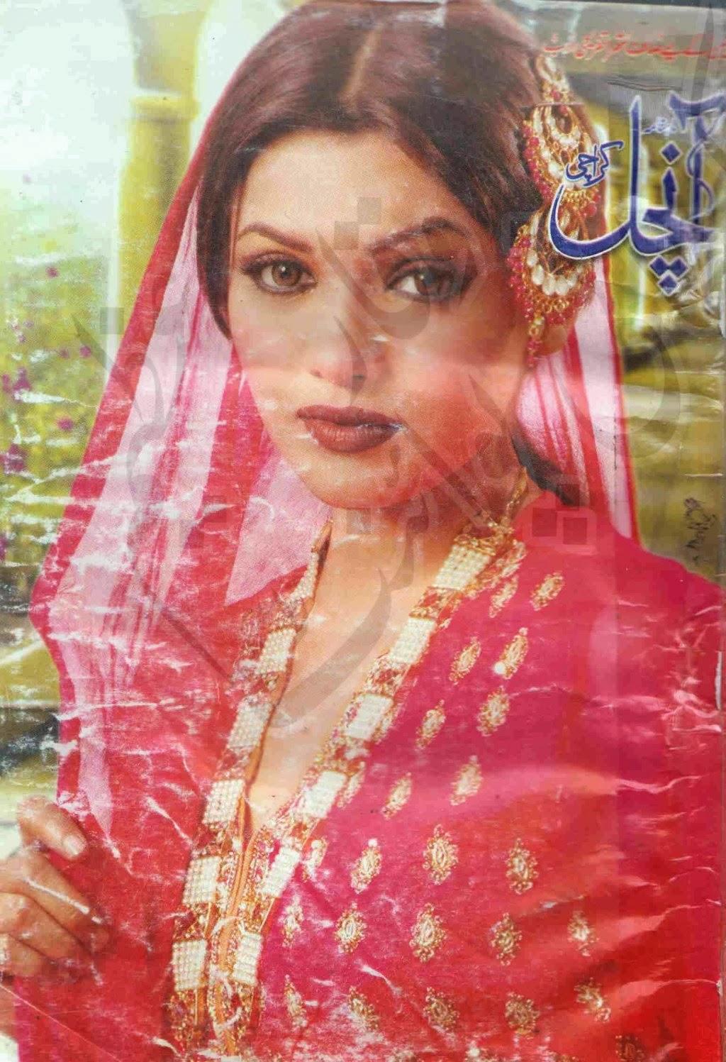 Kiran Digest June 2008