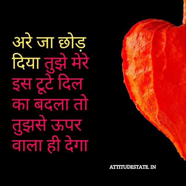 breakup with attitude status in hindi