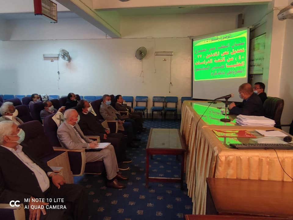 الغرباوي يصدر قرار بضم رئيس مياه قنا لمجلس علوم جامعه جنوب الوادي / الأهرام نيوز