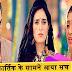 Good News : After Vedika's exit Kartik Naira becomes parents of baby girl  in Yeh Rishta Kya Kehlata Hai
