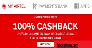 airtel 100% cashback offer Cashback On Airtel Unlimited Plans
