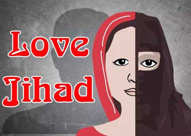 లవ్-జిహాద్ కట్టడికి ప్రభుత్వం చట్టం చెయ్యాలి – వీహెచ్పీ - Love-Jihad is no more tolerable, Govt should enact law – VHP