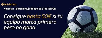 william hill promocion Valencia vs Barcelona 25 enero 2020