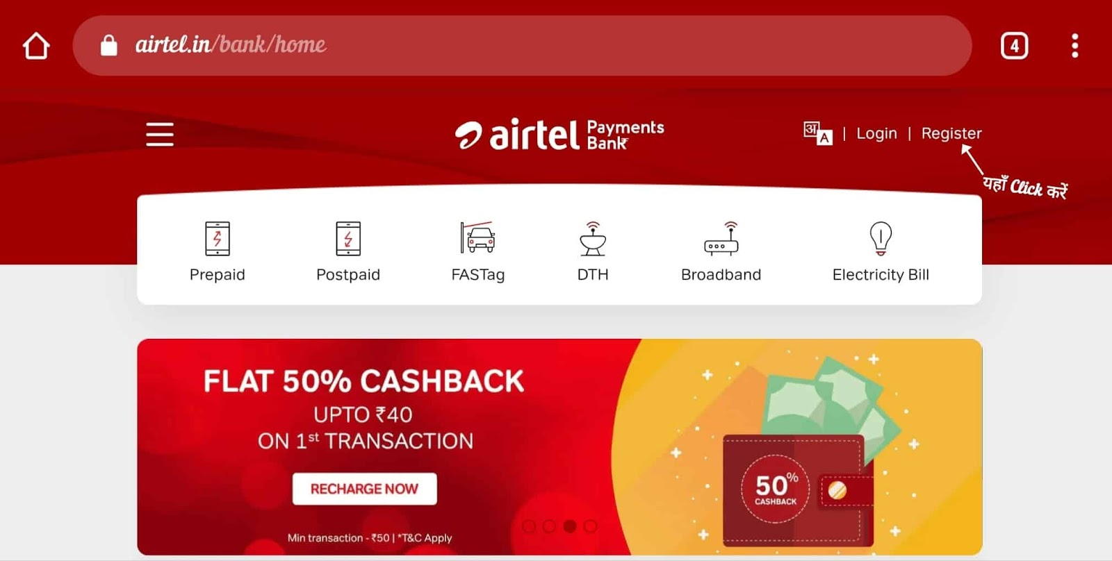Airtel Payment Bank Account