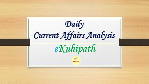 eKuhipath Daily Current Affairs Analysis I June 14, 2021