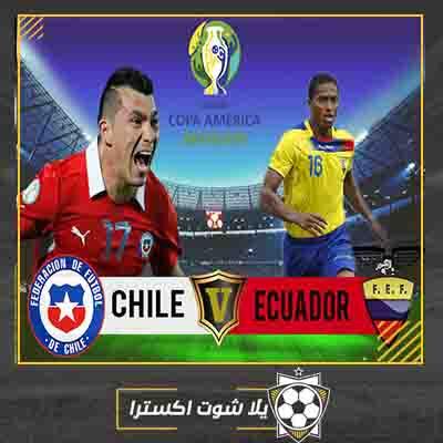 مشاهدة مباراة تشيلي والاكوادور