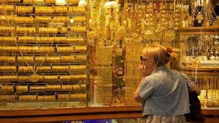 أسعار الذهب اليوم في مصر بمحلات الصاغة بدون مصنعية