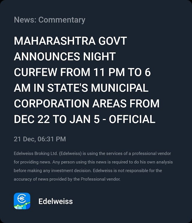 Curfew in Maharashtra imposed !!! New Year at home for 2020  - YP Buzz