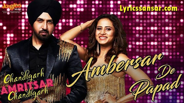 Ambersar De Papad Lyrics: Gippy Grewal | Chandigarh Amritsar Chandigarh