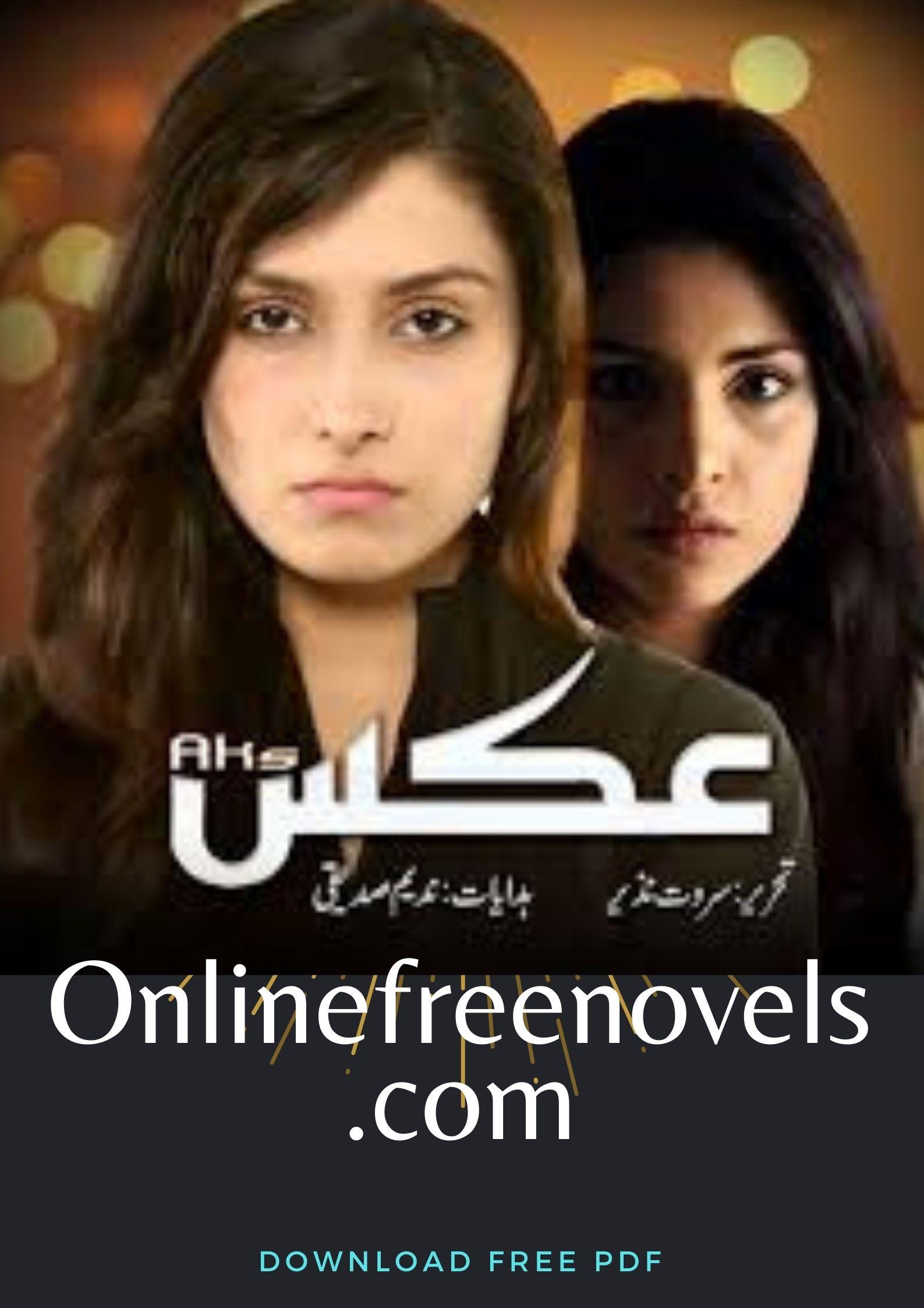 Aks Novel by umera ahmed  Free PDF