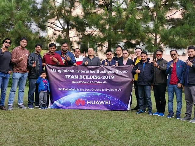 Huawei EGB Team