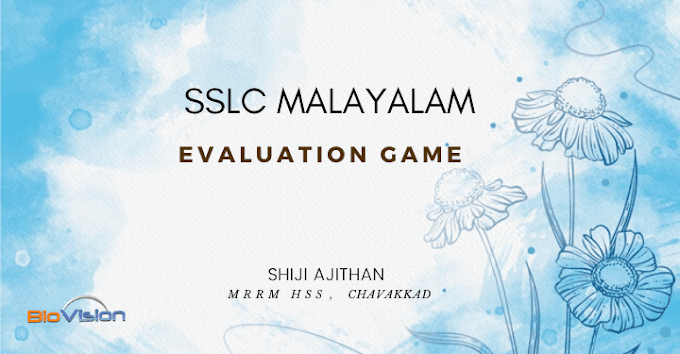 SSLC MALAYALAM EVALUATION GAME - UNIT 1 | ഋതുയോഗം