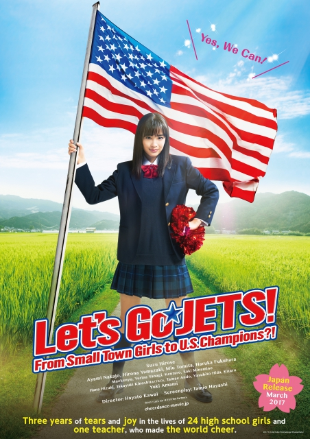 http://www.yogmovie.com/2017/12/lets-go-jets-from-small-town-girls-to.html