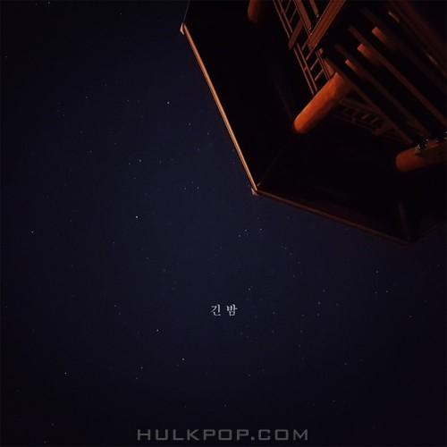 Aube – 긴 밤 – Single