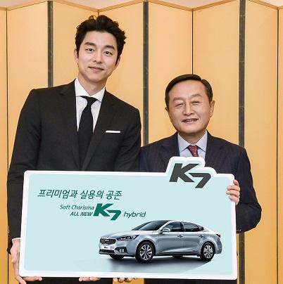 The K7 Hybrid Car Is A Model Of Most Advanced Semi Large Sedan Within Kia Motors Range
