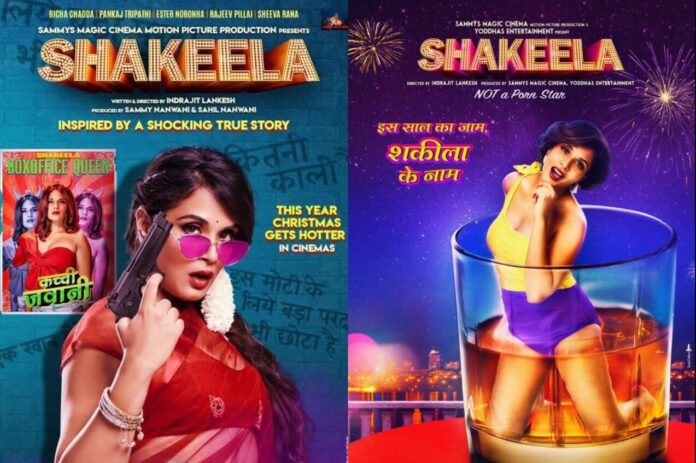 Shakeela Movie (2020) Cast & Crew, Release Date, Story, Teaser, Trailer, Posters, Roles, Images
