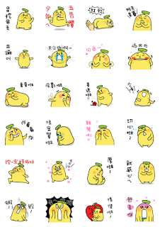 BananaMan - Let's Talk in Taiwanese line sticker