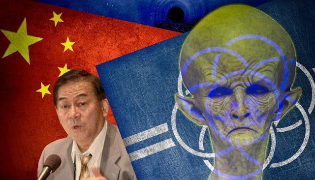 Chinese Government Confirms The Existence of Aliens