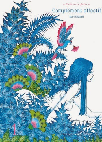 complément affectif de mari okazaki, editions delcourt, manga, shojo, mangaka