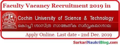 Faculty Recruitment 2019 Cochin University CUSAT
