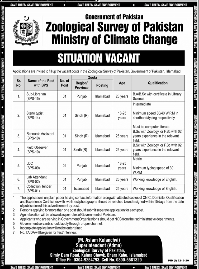 Zoological Survey of Pakistan Government of Pakistan Ministry of Climate Change Jobs 2021 For Sub Librarian, Steno Typist, Research Assistant & more