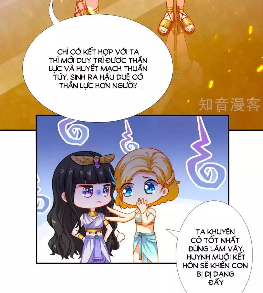 Sủng Hậu Của Vương chap 11 - Trang 31