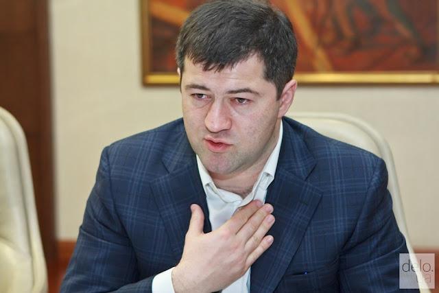 Верховний суд прийняв рішення щодо Насірова