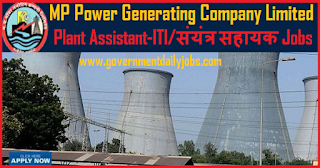 MPPGCL Recruitment 2018 online 100 Plant Assistant (ITI) Trainee Posts