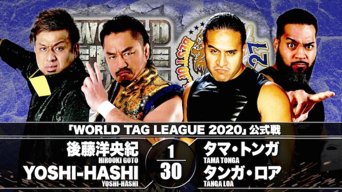 Cobertura: NJPW World Tag League – Day 6 – Baque!