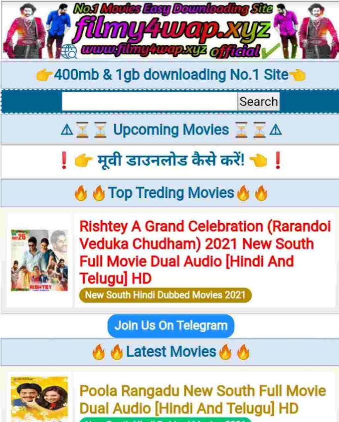 Filmy4wap 2021 - South Hindi Dubbed Movie, New Bollywood Movies Download - Bhojpuri Guru