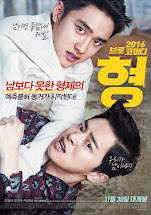 My Annoying Brother Korean Movie 2016