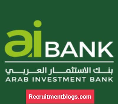 Fresh Graduates Software Developer At Arab Investment Bank aiBank