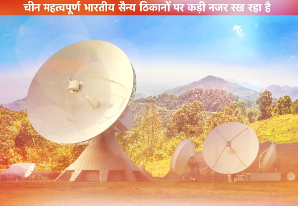 India China Conflict - Chinese Radar Station Near Indian Border