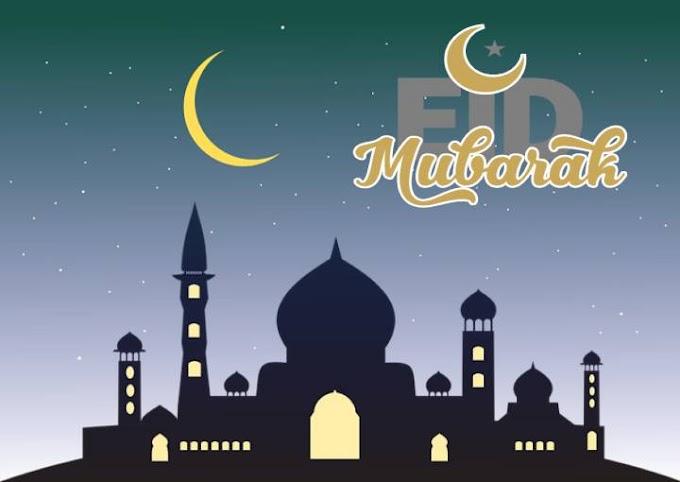 Eid Mubarak Shayari In Hindi | Wishes, SMS | ईद मुबारक शायरी हिंदी में।