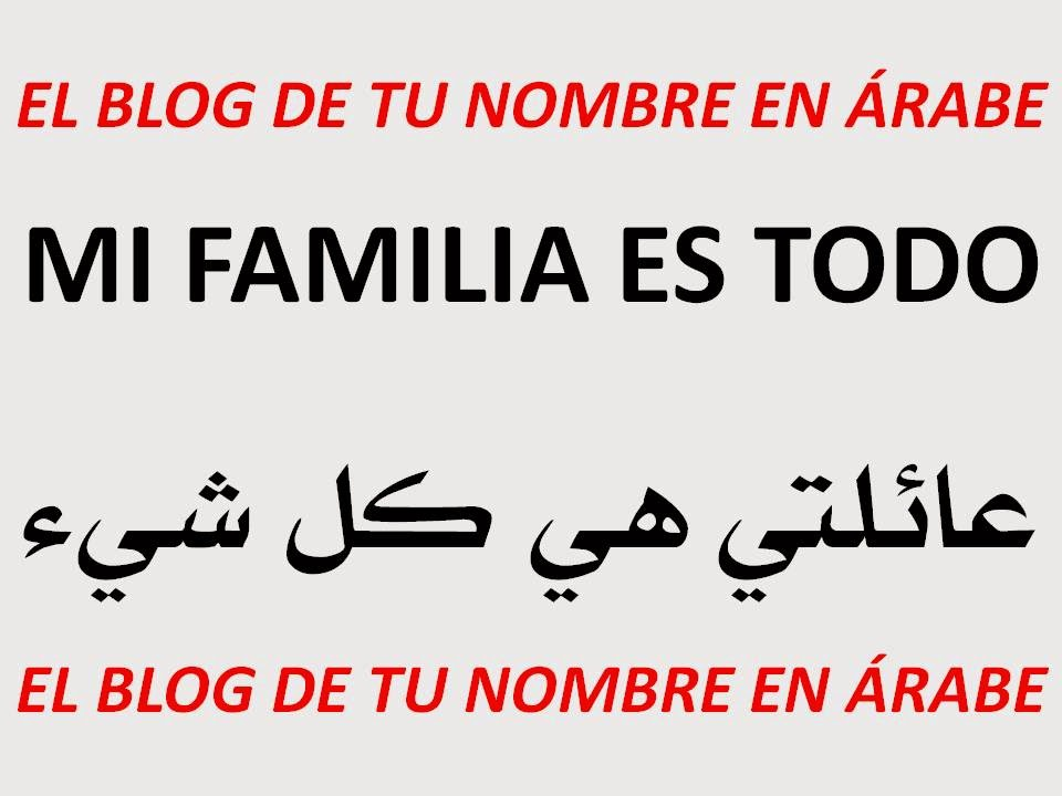 Frases en arabe para tatuajes
