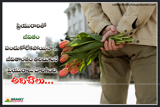 Heart Touching Quotes for him and her, heart touching love messages and quotes,40+ Heart Touching Love Quotes Collection,What is the most romantic saying,What is the best quotes for love,How do you prove you love someone over text,How do I write a love message to my husband,Heart Touching Love Messages,Images for heart touching messages for lover,Most touching love messages,Heart Touching Love SMS,2019 Heart Touching Love Messages for Girlfriend or Boyfriend