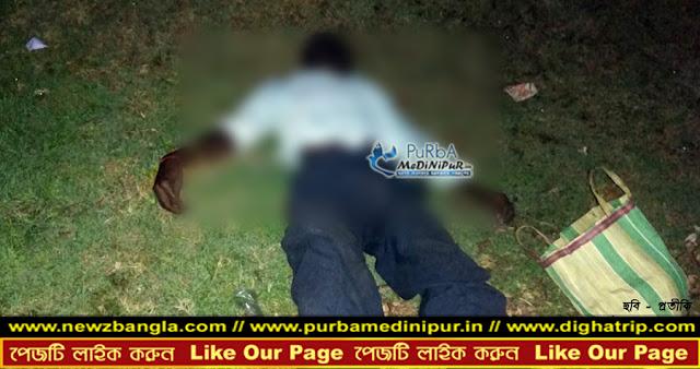 crime news, purba medinipur news, bengal news update, newzbangla, latest news, daily news