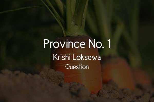 Province No. 1 Krishi lok sewa Question 2077