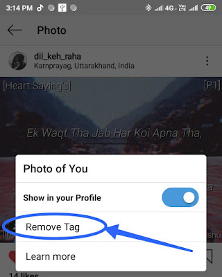 Remove you from tagged posts