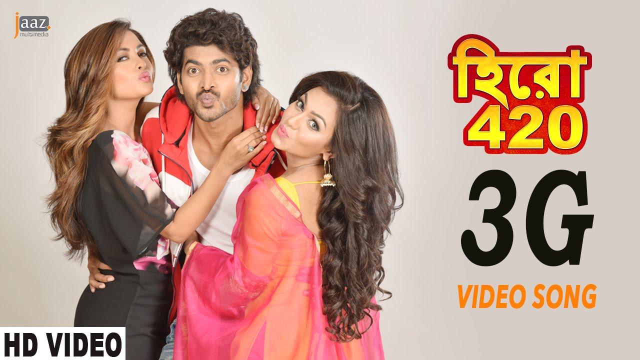 3G Song - Hero 420 Full HD Video