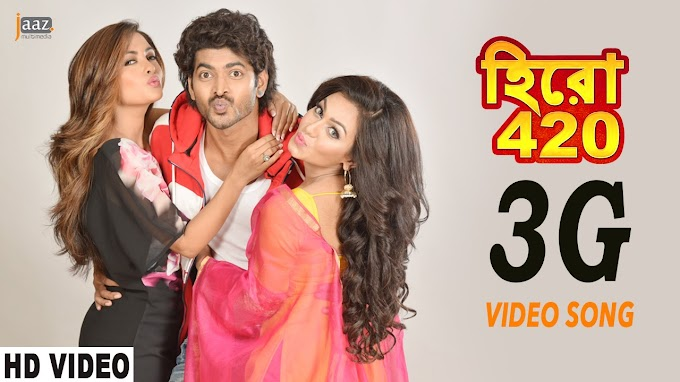 3G Song - Hero 420 Full HD Video