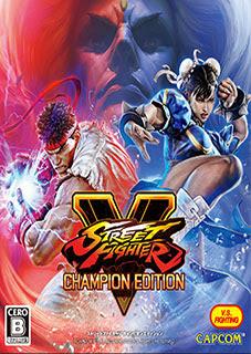 Street Fighter V Champion Edition Torrent (PC)