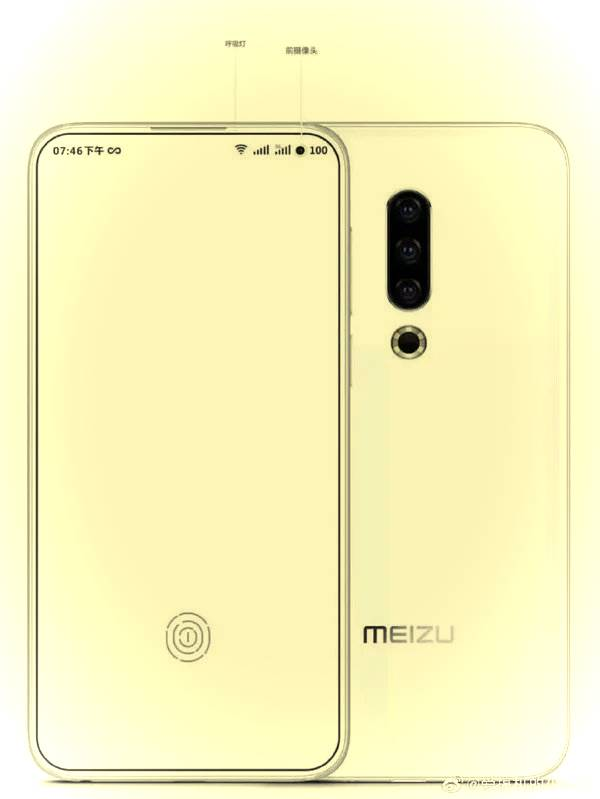 Meizu 17 pleased with the design before the announcement