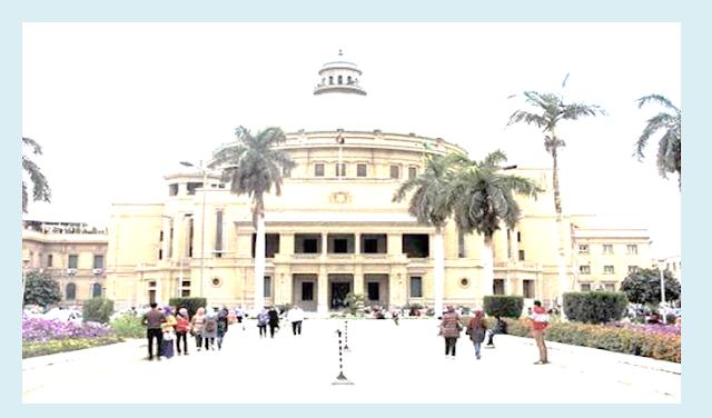 مراجعات نهائية كلية التجارة جامعة القاهرة