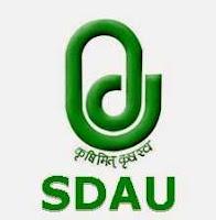 SDAU Sarkari Naukri