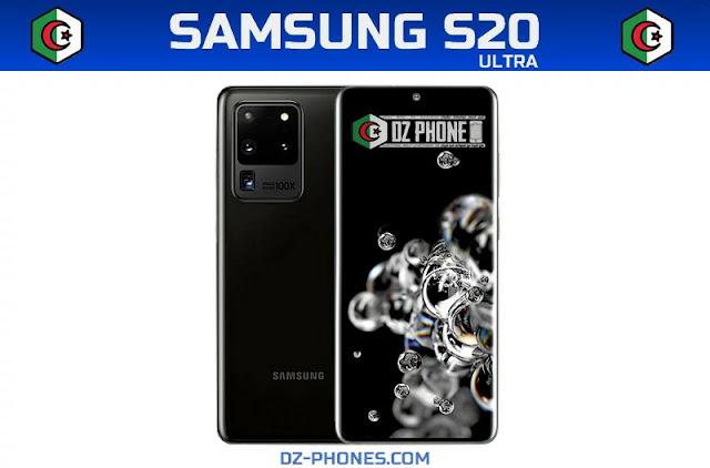 سعر سامسونج S20 الترا في الجزائر Samsung S20 Ultra Prix Algerie