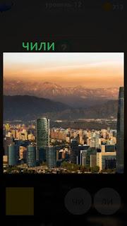 389 фото панорама вид сверху на Чили 12 уровень