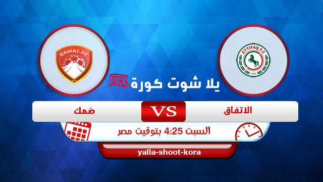 al-ettifaq-vs-damac