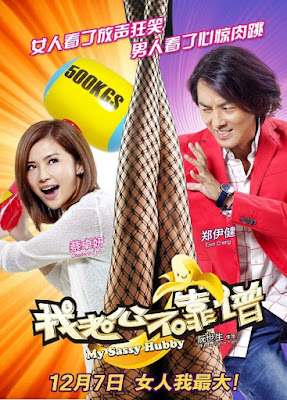 Download My Sassy Hubby (2012) 720p BluRay Subtitle Indonesia